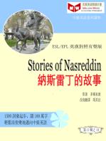 Stories of Nasreddin