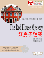 The Red House Mystery 紅房子謎案 (ESL/EFL 英漢對照繁體版)