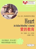 Heart---An Italian Schoolboy's Diary 心——一個意大利小學生的日記(ESL/EFL 英漢對照繁體版)