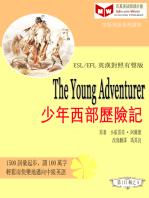 The Young Adventurer 小冒險家 (ESL/EFL 英漢對照繁體版)