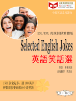 Selected English Jokes