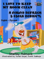 I Love to Keep My Room Clean (English Russian Bilingual Book)