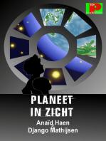 Planeet in zicht