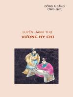 Luyện hành thư Vương Hy Chi