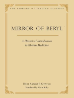 The Mirror of Beryl
