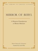 The Mirror of Beryl