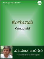 Kengulabi