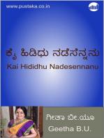 Kai Hididhu Nadesennanu