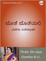 Jothe Jotheyali