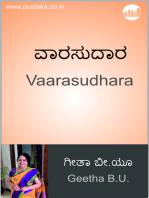 Vaarasudhara