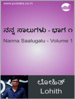 Nanna Saalugalu - Volume 1
