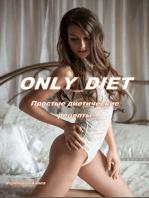 Кулинарная книга простых диетических рецептов Only_diet