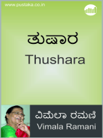 Thushara
