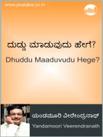 Dhuddu Maaduvudu Hege?