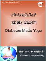 Diabetes Mattu Yoga