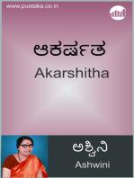 Akarshitha