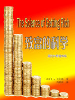 The Science of Getting Rich 致富的科学(英汉对照简体版)