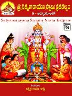 Satyanarayana Swamy Vrata Kalpam
