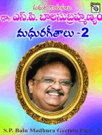 Balu Madhura Geetalu Part - 2
