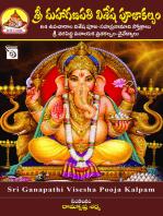 Sri Ganapathi Visesha Pooja Kalpam