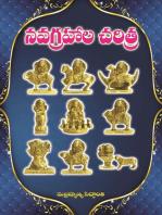 Navagrahala Charitra