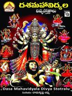 Dasa Maha Vidyala Divya Stotralu