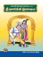Sri Bhagavata Puranam