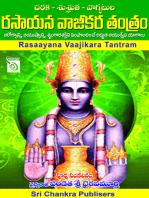 Rasaayana Vaajikara Tantram