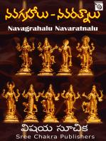 Navagrahalu Navaratnalu