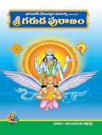 Sri Garuda Puranam