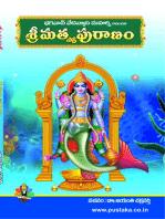 Sri Matsya Puranam