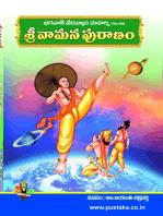 Sri Vamana Puranam