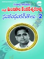 Ghantasala Sumadura Geetalu 2