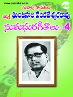Ghantasala Sumadura Geetalu 4