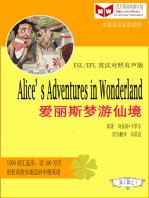 Alice's Adventures in Wonderland爱丽斯漫游仙境(ESL/EFL英汉对照简体版)