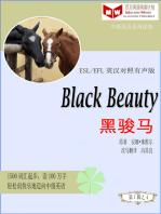Black Beauty黑骏马(ESL/EFL英汉对照简体版)
