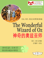 The Wonderful Wizard of Oz神奇的奥兹巫师 (ESL/EFL英汉对照简体版)