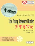 The Young Treasure Hunter少年寻宝记(ESL/EFL英汉对照简体版)