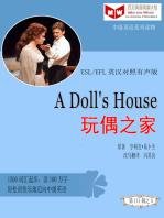 A Doll's House 玩偶之家(ESL/EFL英汉对照简体版)