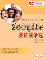Selected English Jokes 英语笑话选(ESL/EFL英汉对照简体版)