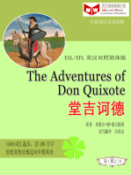 The Adventures of Don Quixote 堂吉诃德 (ESL/EFL英汉对照简体版)