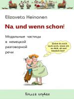 Na, und wenn schon! Модальные частицы в немецкой разговорной речи.