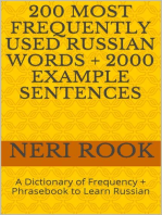 200 Most Frequently Used Russian Words + 2000 Example Sentences