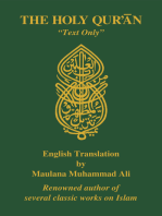 "The Holy Quran, English Translation, ""Text Only"""