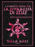 La Scommessa di Zeus - L'Esercito degli Dei #3.5