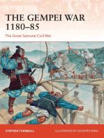 The Gempei War 1180–85