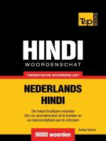Thematische woordenschat Nederlands-Hindi
