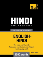 Hindi Vocabulary for English Speakers: 5000 Words
