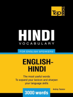 Hindi Vocabulary for English Speakers