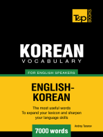 Korean vocabulary for English speakers